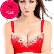黛安芬文胸 本命年红色性感侧收感超聚拢调整型文胸 中厚ABC罩杯图片