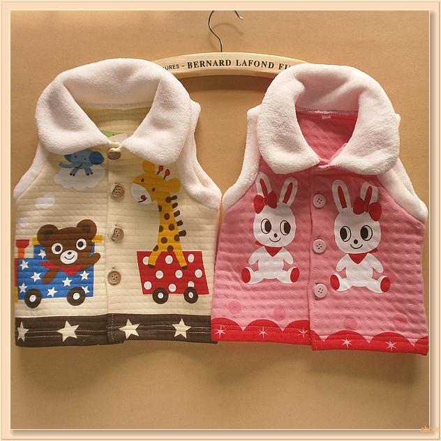 Детский жилет Trade brand Trade brand