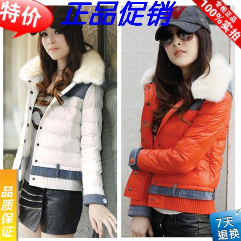 Женская утепленная куртка 245 2013