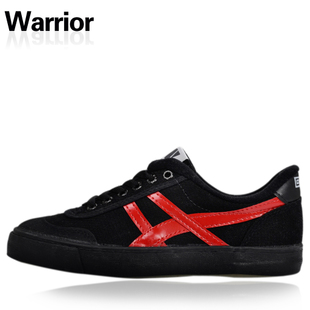 Shanghai back in tennis shoes men's shoes for women's shoes lovers shoes tennis shoes professional tennis shoes WK-1 WK-1 B