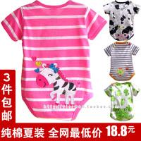 新生儿衣服夏季装婴儿短袖连体爬服男女0-3-6-9个月三角包屁哈衣