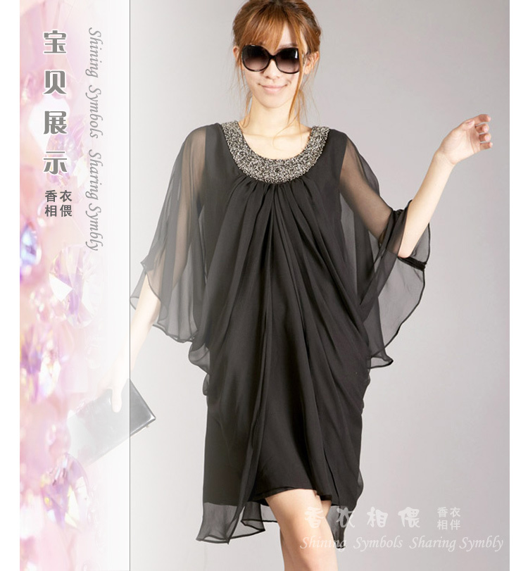 Женское платье 2011