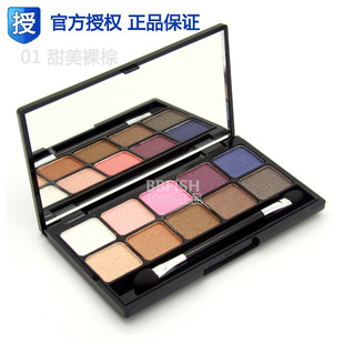 Mail original Solone gorgeous light Crystal light 10 color eye shadow + nude makeup smoked eye shadow color makeup tray