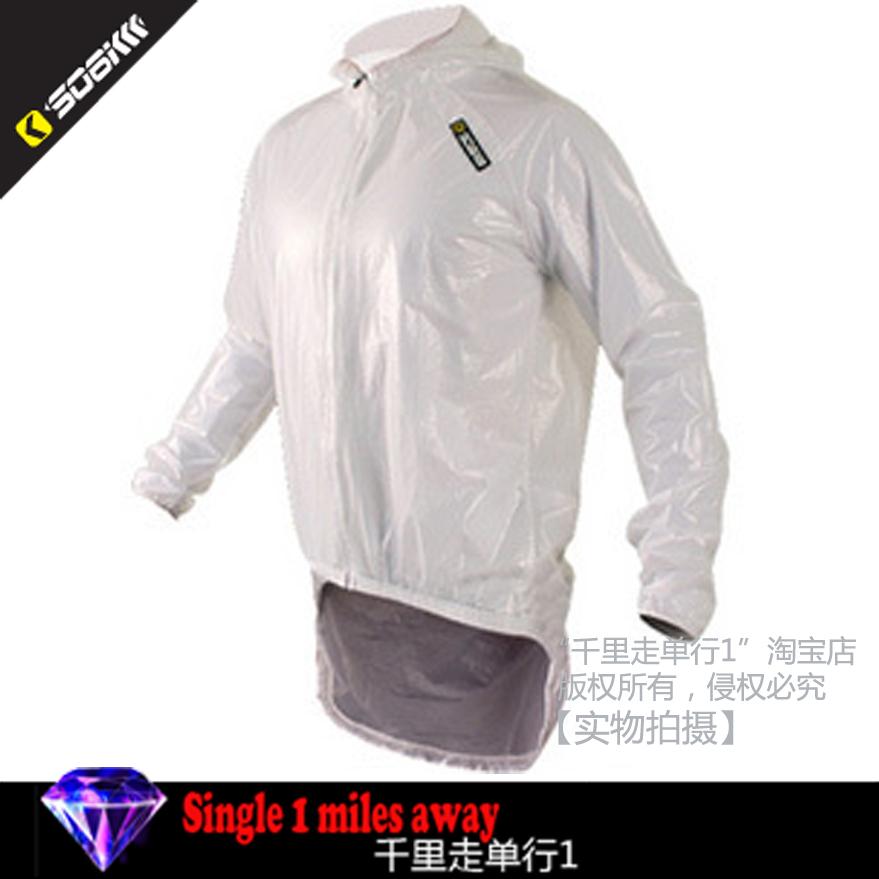 Одежда для велоспорта Sobike