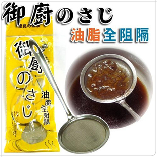 Kitchen helper grease spoon Magic off  net away from fat 25G