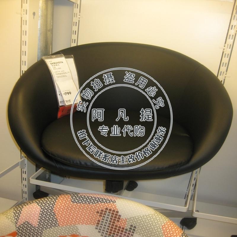 Стул Думаю, жители IKEA ИКЕА Шанхай гольф до при поддержке высокий стул, Хайдар черный