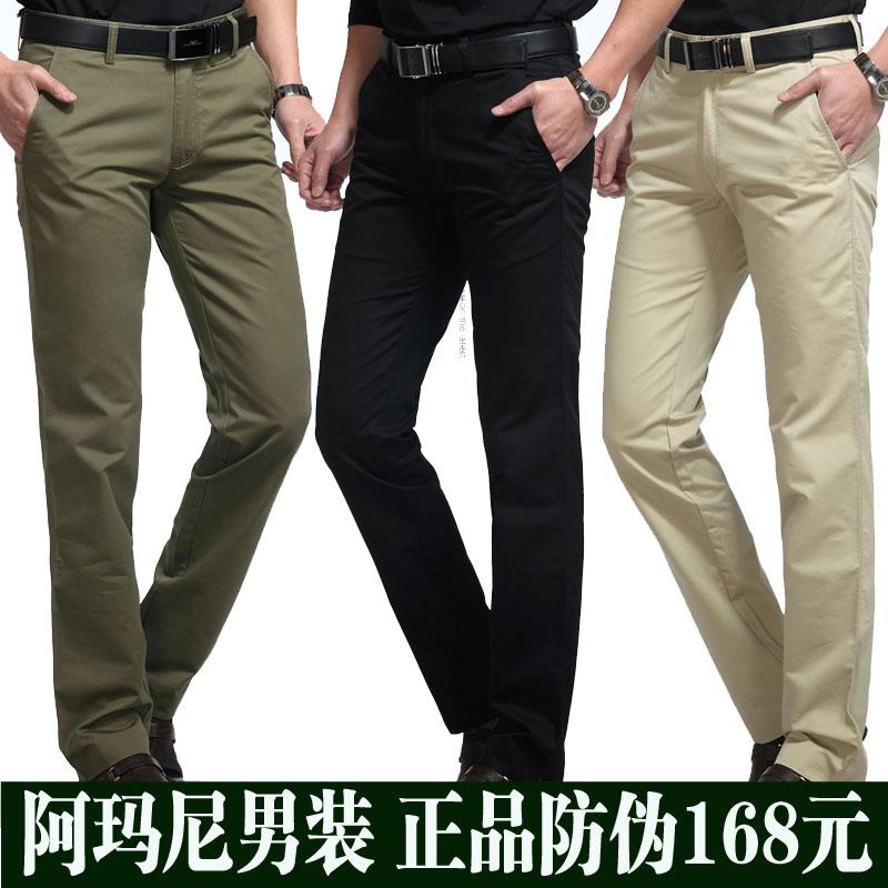 Повседневные брюки Armani 2014