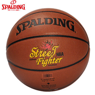 Primary butyl inside and outside  official flagship basketball graffiti genuine PU universal 60 percent basketball 7th