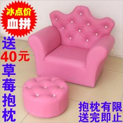 [年货狂欢] 儿童沙发 可爱皇冠婴幼儿小沙发环保皮带凳迷你公主宝宝沙发特价