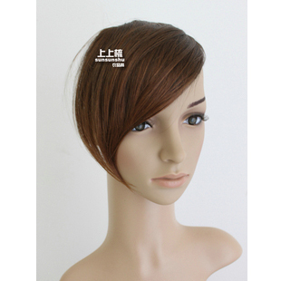 Comb inclined fringe wigs wig long diagonal fringe fringe