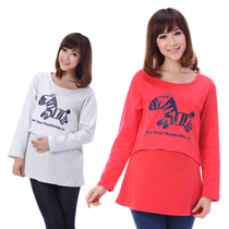 Mi Duli loose maternity clothes autumn out clothes long sleeve t-shirt breastfeeding clothes out of base Korean t-shirt