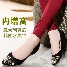 星期六女鞋单鞋坡跟鞋2014新品春款浅口羊皮金属装饰磨砂皮872图片