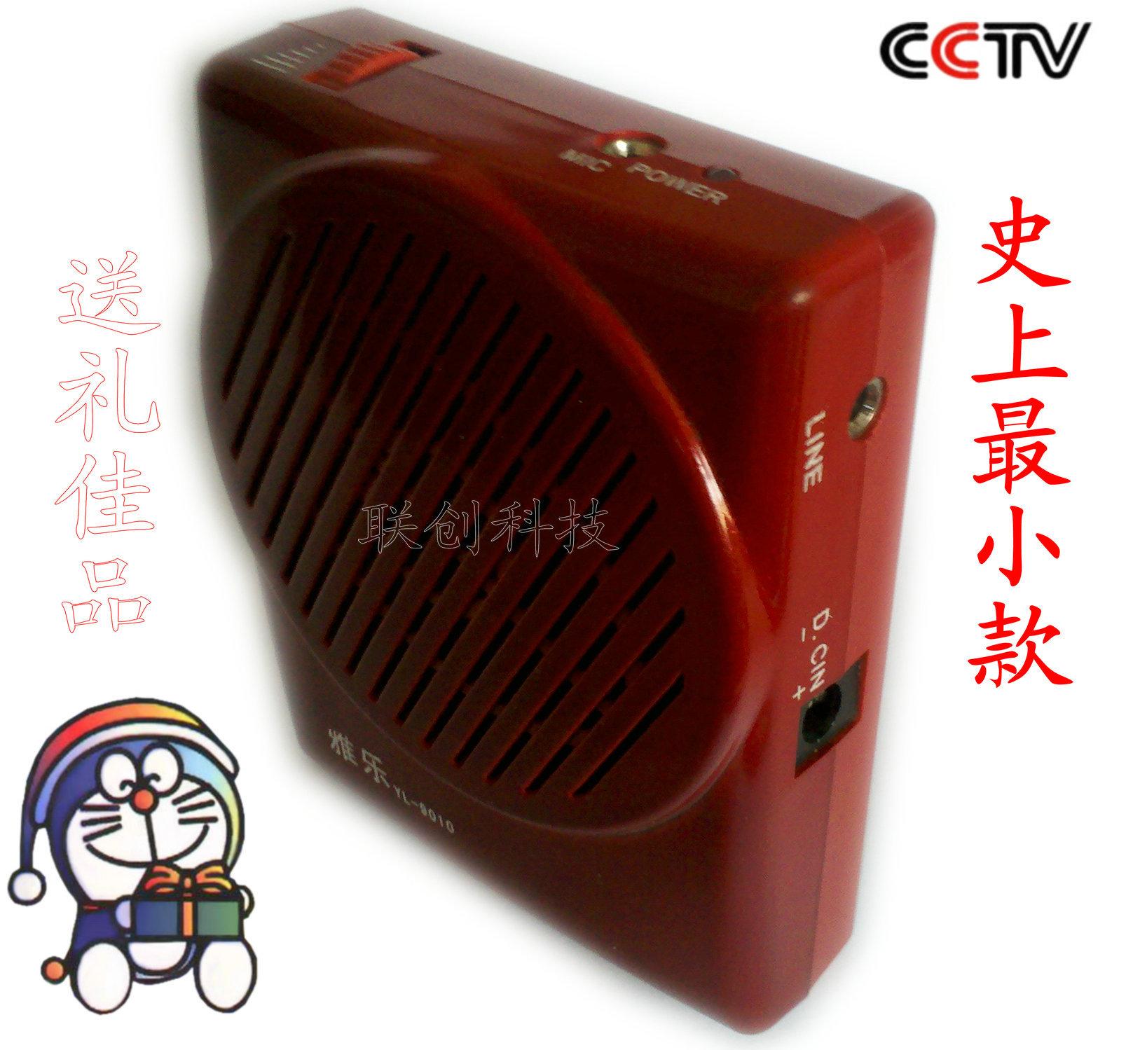 Громкоговоритель Gagaku  YL-9010 MP3