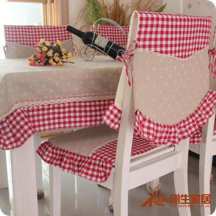 特价!茶几布 台布 餐桌布 韩式田园 棉麻桌布 坐垫 花边 小雏菊