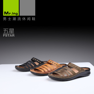 Summer danxie Mr.ing M-tuo five star cool in trendy beach shoes casual shoes Sandals slippers F1363