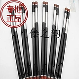 Dai Yun Yunnan ethnic instruments playing professionally ebony tube Bau F to ...