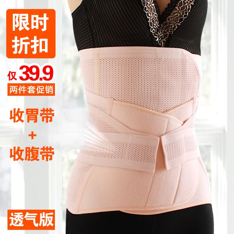 罗兰妃产后收腹带 月子束缚带 产妇束腹带 孕妇产后用品 束腰带