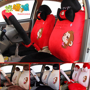 Genuine CICI car seat cover super soft thickened beibei fleece set of 18 common cartoons dating