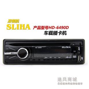 Deep navigation card radio  drive support DVD player USB SD card 5