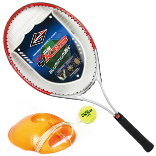 [Poly] Iraqi Shi Bao 6,601 training tennis tennis training tennis training package offers