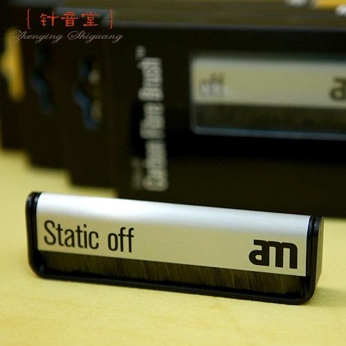 Старинный электроприбор LP на виниле «новых профессиональных 'm статический развертки» с поворотами игрок использования уменьшить треск