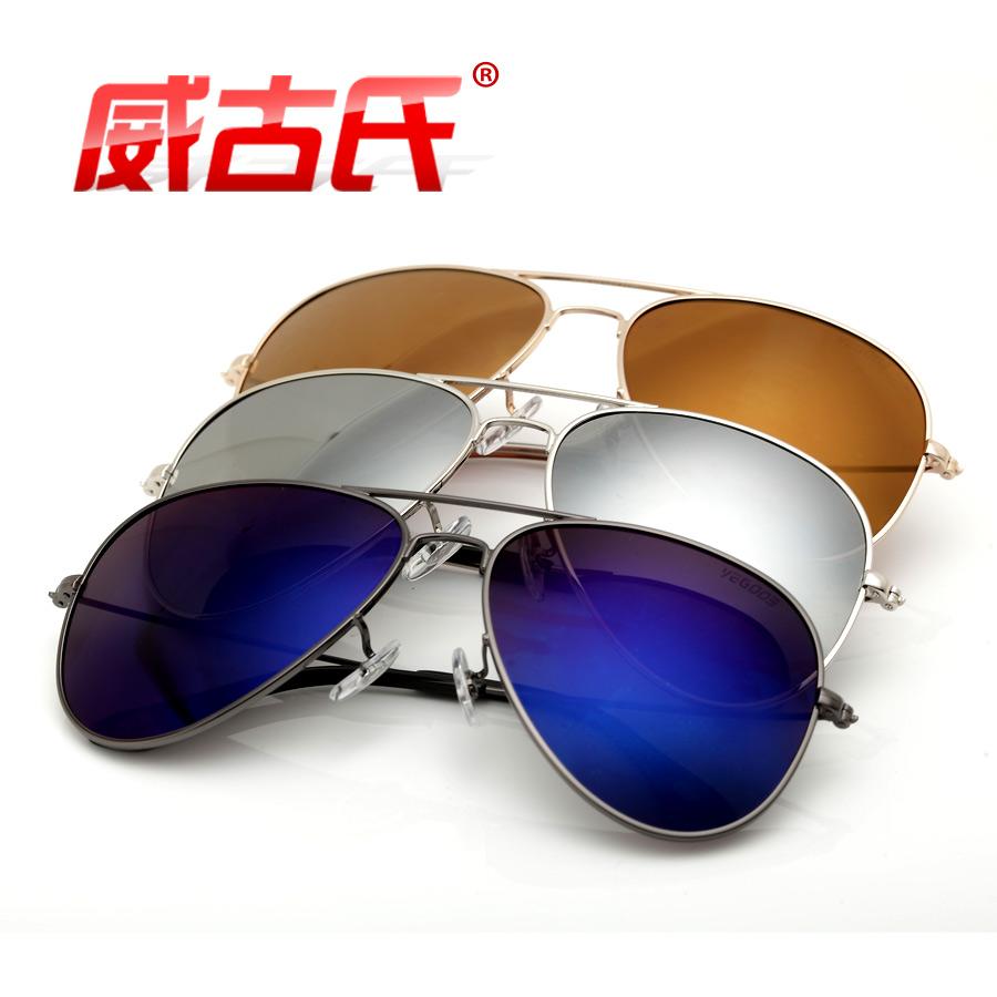 威古氏专业户外偏光太阳镜 经典蛤蟆镜升级款3025司机护目眼镜