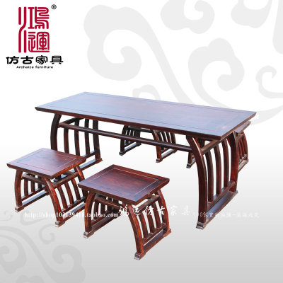 Five-piece saddle Antique table Antique elm wood dining table and chairs combination of leisure tea table piano calligraphy table