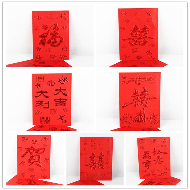 结婚红包高档烫金 个性新年红包 创意利是封 压岁红包 批发红包