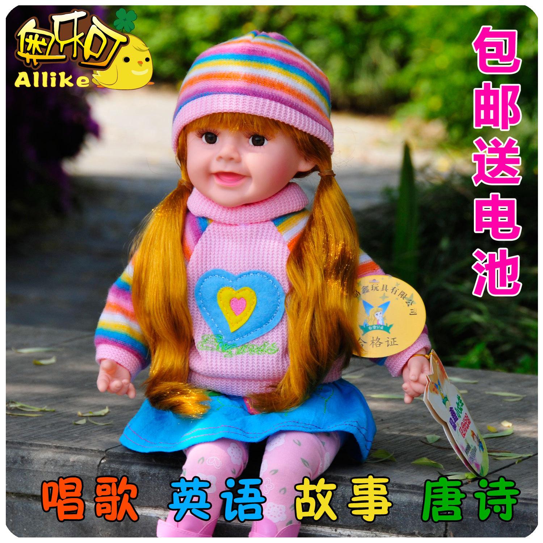 包邮智能芭比娃娃正品洋娃娃布娃娃玩具会说话的娃娃白雪公主礼物