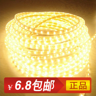 Led energy-saving lamp with highlight 3,528 light super bright led SMD lamp ceiling lamp slot Wall lamp