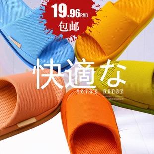 拖鞋日本refre厚底夏季春秋冬季男女按摩家居家创意室内防滑情侣