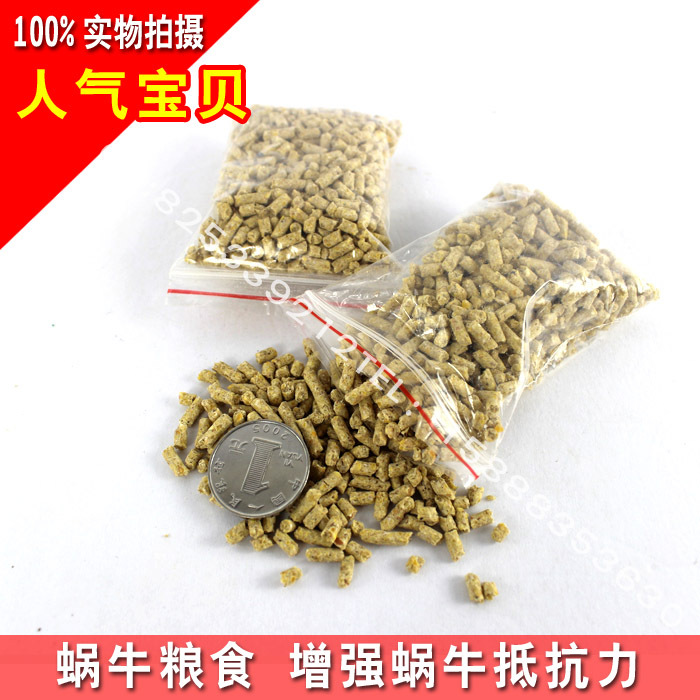 Snails snails feed grain feed 100 gram price of 3 Yuan