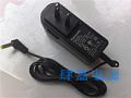 malata GPS charger MP4/2.5 inch mobile hard disk power 5V1A 5V power adapter 3.5MM