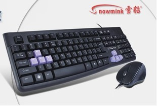 ferrets SM610 high quality games business keyboard  mouse set waterproof keyboard USB Gaming Mouse