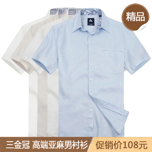 Comfortable loose summer cotton 100% linen short sleeve shirt for men casual shirt men S6146