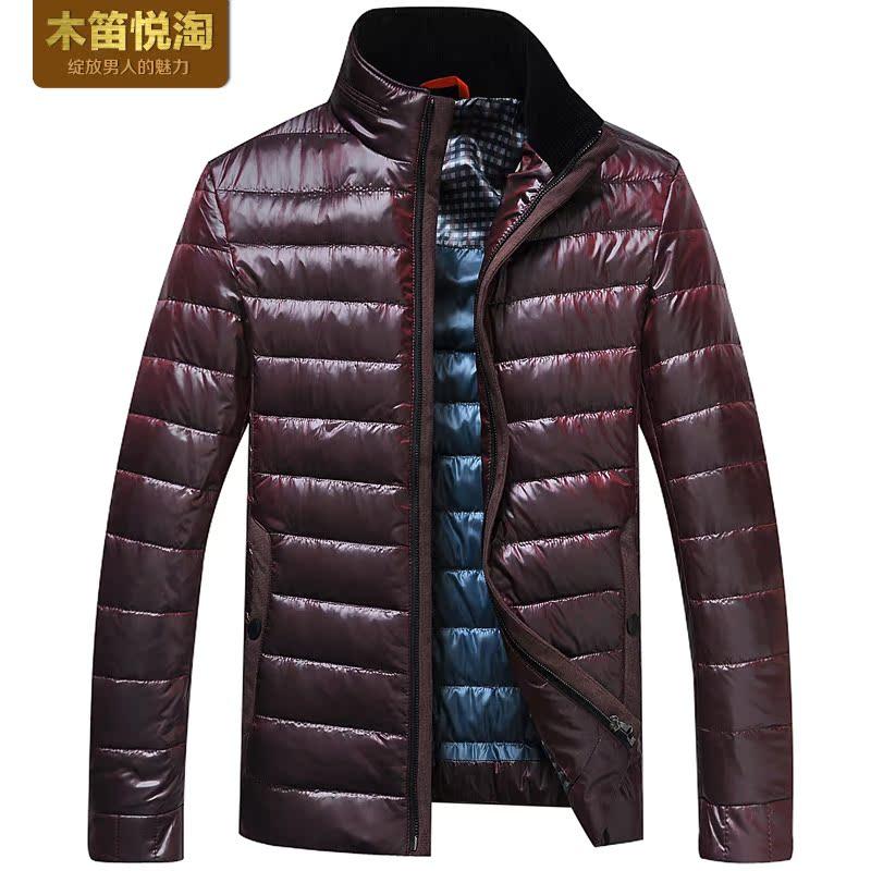 木笛男装2013冬装新款羽绒服正品清仓 中年男士修身短