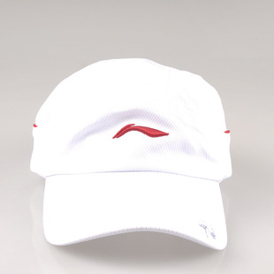 Genuine lining/Li-Ning badminton baseball cap Hat sports tennis Cap Hat AMYE426-1