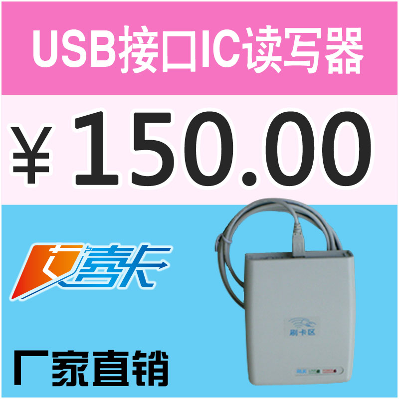 IC карты, Магнитные ключи «Ай Xika подлинной» /IC чтения карт USB интерфейса IC читателя/IC гравер/предложение комплекты для разработки