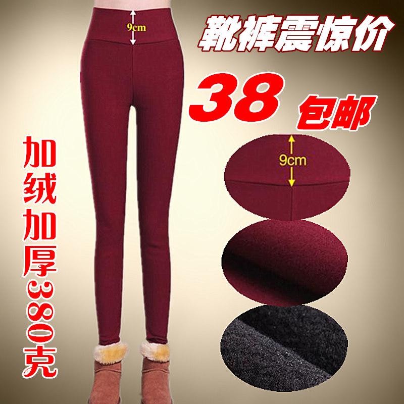 Женские брюки 25/001