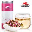 世界峰桃花茶40g