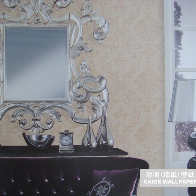 Бумажные обои Choi House wallpaper
