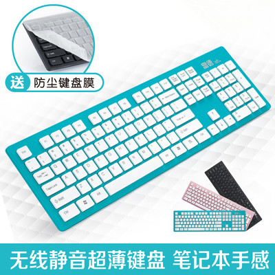 Fuld K3 notebook slim wireless keyboard Free shipping single infinitely cute white chocolate USB mute Specials