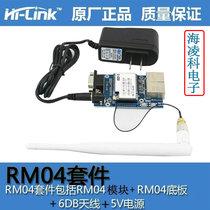 Série de qualité industrielle Wifi / Ethernet à module de commande intelligent wifi, héler HLK-RM04