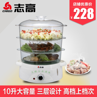 Pescod ZDL-65 large-capacity multi-purpose electric steamer electric steamer electric steam oven three special genuine promotion