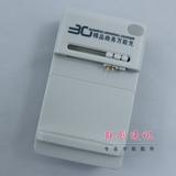 双皇冠 yiboyuan 万能Зарядное устройство 3G万能Зарядные устройства 360°旋转 极速万能充