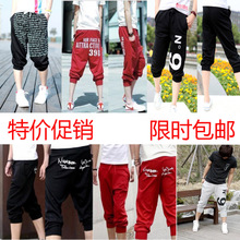 Lin curved 7 minutes of pants, leisure pants straight guard male haroun pants army green male breeches of men's cotton in spring and summer