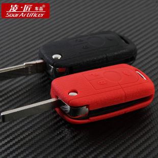 Ling silicone car key case Polaris crisp Golf 6POLO Cruze LaVida M62012 Fox