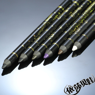 Taiwan SUKI puzzle star sent 4D waterproof eyeliner gel eye pencil eyeliner pen knife SUMI not genuine