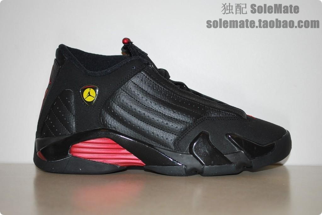 баскетбольные кроссовки Nike AIR JORDAN 14 14 312091