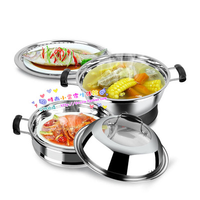Multifunction electric cooker pot cookers story three or four layers thick skillet electric steamer cooker
